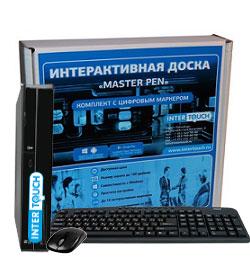 Интерактивная доска Master Pen