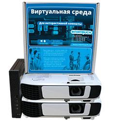 Виртуальная среда